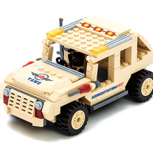 193pcs Military Heavy Armored Vehicle Toy Children Educational Figure Bricks Kids Truck Building Blocks DIY Gifts K0167-29002