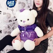 Plush toy bear doll cute purple skirt teddy bear large panda teddy bear pillow kids toys for children