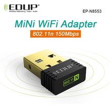Mini PC WiFi adapter 150M USB WiFi antenna Wireles 802.11n USB Wi fi Receiver Wireless Network Card  High Quality Adaptador Wifi