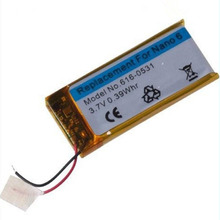 Brand New 3.7V Li-ion Battery Replacement 330mAh for iPod Nano 6 6th Gen 8GB 16GB with Tools(China)