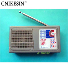 CNIKESIN 208HAF/ two FM band radio KIT Parts / electronic training production suite