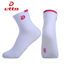 ETTO 3 Pairs / Lot Quality Women White Sports Socks For Cycling Running Girls Cotton Breathable Athletic Socks Deodorant HEQ026