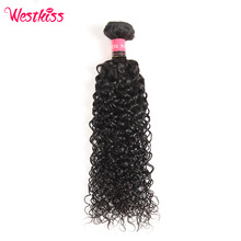 West Kiss Natural Black Malaysian Curly Hair Weaving 100% Human Hair Bundles 1 Bundle Only Remy Hair Extensions