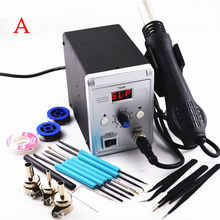 MYPOVOS 700W 858D Soldering Station LED Digital Solder Iron desoldering station BGA Rework Solder Station Hot Air Gun 220V(China)