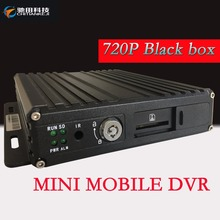 Free shipping 4CH AHD 720P Car BlackBox DVR 256G SD card supported MDVR for bus taxi school(China)