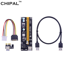 CHIPAL 60CM PCI-E Riser Card PCIE 1x to 16x Extender with USB 3.0 Cable + SATA to 4Pin IDE Molex Power Supply for BTC LTC Miner(China)