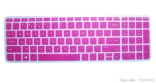 "New Ultra Thin Soft Silicone Gel Keyboard Protector Cover Skin for HP 2016 Newest 17.3"" Envy 17t 17z Touch Keyboard Cover(China)"