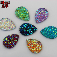 Micui 100pcs 13*18mm AB Color Stick On rhinestone buttons Shiny Drop Resin rhinestone Crystals  Stones Strass DIY ZZ29