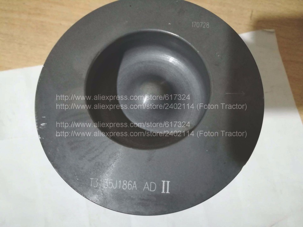 Foton LOVOL engine parts, the piston, when order, please check the code number and dimenssions of the piston, parts number:  <br>