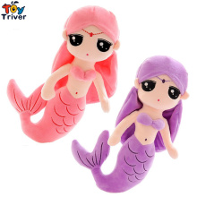 Soft Plush Little Mermaid Sea-Maid Toy Stuffed Ocean Doll Girl Baby Kids Children Wedding Birthday Gift Home Shop Decoration