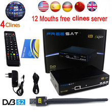 freesat V8 Super HD Satellite Receiver FTA DVB-S2 tv receptor 1080P support one year clines 3G IPTV Youporn with USB WIFI v9s(China)