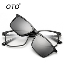 OTO High Quality Men's Polarized Sunglasses TR90 Frame Magnetic Clip Removable Glasses Driving 3D Glasses UV400 Eyewear TR2249(China)