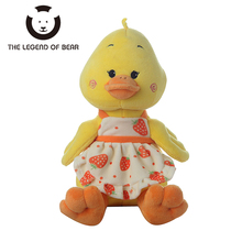 2017 Lovely Duck Stuffed Plush Animals Toys For Children THE LEGEND OF BEAR Brand Tiny Gifts Girls Dolls 20/25/30/35cm Baby Toy(China)
