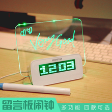 Message board alarm bedside electronic clock mini mute creative personality to send a girlfriend portable practical birthday gif(China)