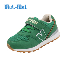 Kids Sneakers Boys Fashion Sports Shoes Children's Leisure Soft Lighted Breathable Running Girls Shoes