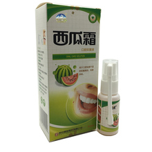Natural Herbal Mouth Freshener Spray Antibacterial Oral Spray Oral Ulcers Toothache Bad Breath Treatment