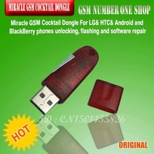 Miracle GSM Cocktail Dongle+ Pack1 For LG& HTC& Android & BlackBerry&samsung phones unlocking, flashing and software repair