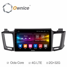 for Toyota RAV4 2013 2014 2015 2016 CanBus Included Car Android Unite DVD Radio Video Player GPS Navigation Stereo Audio PC DAB+(China)