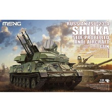 OHS Meng TS023 1/35 Russian ZSU-23-4 Shilka Self Propelled Anti-aircraft Gun Scale Truck Assembly Model Building Kits(China)
