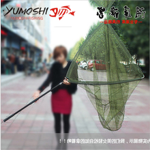 Vivid-worlD YUMOSHI Large size Folding Carp scoop net dip net Fishing Net Hand net & Fishing Landing Net Tackle free shipping(China)