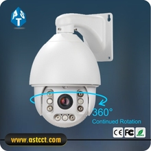 Discount PTZ 2017 700TVL Outdoor PTZ CameraIR Analog High Speed Dome Camera 30X zoom Security PTZ Camera with OSD IP66(China)