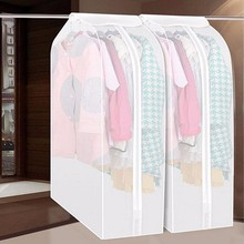 Clothing Dress Garment Suit Coat Dust Cover Protector Wardrobe Storage Bag