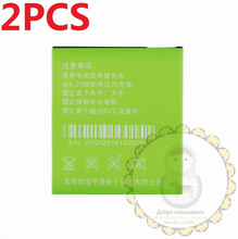 2pcs New JY-G3 3000mAh 3.7V High Quality Replacement Li-ion Battery for jiayu G3 G3s G3T Mobile Phone  Hard carton packing