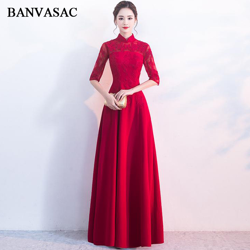 BANVASAC 2018 Embroidery A Line High Neck Lace Long Evening Dresses Vintage Party Appliques Half Sleeve Prom Gowns