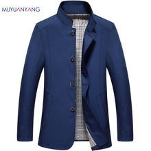 Mu Yuan Yang Casual Jackets Men Spring Single Breasted Coat 2017 50% Off Men's Jackets Middle Aged Jackets And Coats XXXL XXL(China)