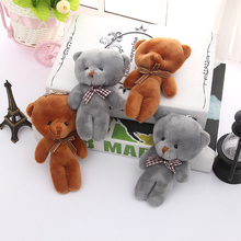 Lantiger Baby Toys 11CM Teddy Bear Cute Plush Bag Keychain Car Key Holder for Bag Charm Hanging Gray Key Ring Pendant Doll(China)