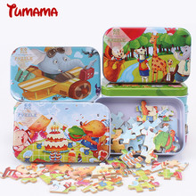 TUMAMA 60pcs Cartoon 3D Puzzle for Children Jigsaw Metal Iron Box 3D Wood Puzzle Montessori Educational Toys Kids Wooden Toys