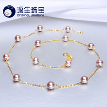 [YS] Natural Cultured Fresheater Pearl Necklace 18k Gold Chain Wedding Jewelry