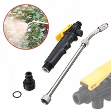 19'' 48cm Matal Car washer High Pressure washer gun Multi-function pressure gun Power Washer Spray Nozzle Washing Water Gun 15mm