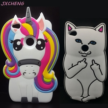 3D Cartoon Rainbow Unicorn Horse Ripndipp Rock Cute White Corna Cat Silicone Phone case For Huawei P8 lite 2017 / nova Lite 5.2""