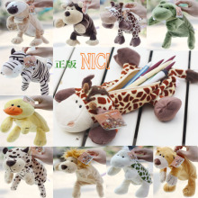 candice guo! Nici plush toy cartoon animal tiger lion leopard dog hippo elephant bag pencil bags children student gift 1pc