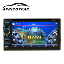 APRICOTCAR 2 Din6.5 Inch Car DVD Player HD Bluetooth Capacitive Screen Large Touch CD U Disk MP3 GPS Card Machine One Machine