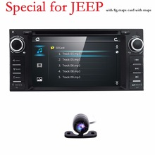 for Dodge Ram Challenger Jeep Wrangler JK Head Unit Single Din 6.2 Touch Screen In dash Radio Receiver with Navigation Bluetooth(China)