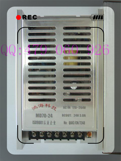 [ZOB] Hon Hai MD70-24 switching power supply 70W 24V3A in general  --3PCS/LOT<br>