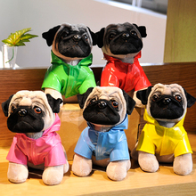 RYRY 22cm plush dog girls doll kids toys cute puppy with rain clothers doggie dolls for girls 2-9 Years boys 2018 new year gifts(China)