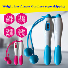Cordless rope skipping mechanical count skipping adult fitness weight loss exercise fitness equipment in the test rope skipping(China)