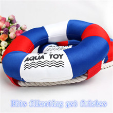 New Large Pet Toy Dog Shop Frisbee Resistance To Bite Cotton Kpr Rope Frisbee Dog Breed Chew Toys For Pets In Home&Garden QQM71