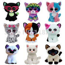 Cute Beanie Cats Plush Stuffed Animals Big Eyes Muffin Kiki Jaden Trixie Tauri Sophie Bianca Siamese Kids Toys for Children Gift