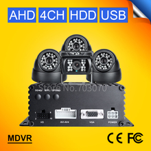 Free Shipping 4pcs AHD Car Camera Video Recorder Kits Hard Disk 4CH AHD Mobile Blackbox Dvr With 720P Motion Detection I/O Alarm