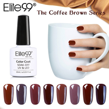 Elite99 New Arrival Coffee Brown Colors Series Gel Nail Polish Gorgeous Brown Color Series Shiny Surface UV LED Gel Polish 10ml