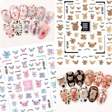 2017 newest SOLONAIL designs 3d nail art sticker decal BEARS nail art supplier nail accessories(China)