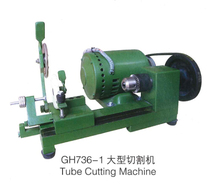 Large Tube Cutting Machine High Precision Engraver Goldsmith Jewelry Making Machine