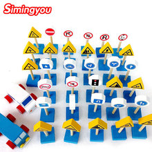 Simingyou Learning Education Traffic Signs Lights Security Signs Recognition Baby Wooden Puzzle B40-A-3 Drop Shipping(China)