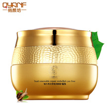 QYANF Whitening Snail Cream Face Care Skin Treatment Acne Pimples Reduce Scars Moisturizing Anti Wrinkle Face Lift Firming