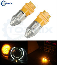 Buy 2Pcs/Lot High Power T25 3157 2835 SMD 30 LED Car Turn Singal Brake Tail Backup Parking Light Bulbs Lamps White/Amber Yellow/Red for $16.91 in AliExpress store