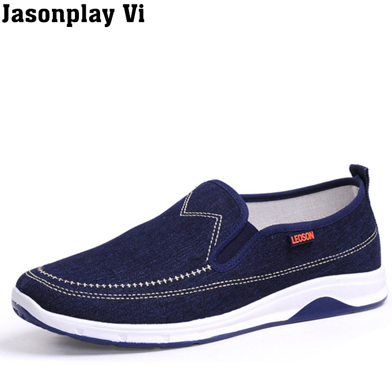 Jasonplay Vi &amp; 2016 New brand Breathable cloth shoes Fashion outdoor walking Autumn style men Shoes men Casual Shoes WZ151<br><br>Aliexpress